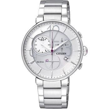 CITIZEN Eco-Drive 時尚趣味計時腕錶-白/32mm FB1200-51A