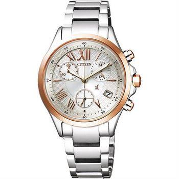 CITIZEN xC 光動能羅馬戀人計時腕錶-銀x玫瑰金/32mm FB1404-51A