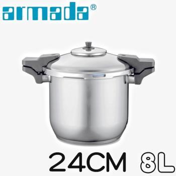 《armada》新白金快易鍋組(壓力鍋) 8.0L (不含內鍋/直徑24公分) AM-3018N