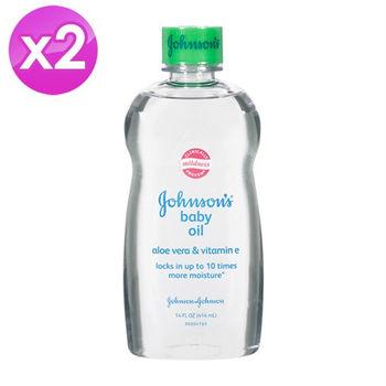 【美國 Johnson's】baby蘆薈嬰兒油 (14oz/414ml) 2入組