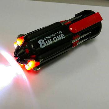 【ENNE】超白光8合1帶燈折疊工具組螺絲起子組-8IN1 (S0302)