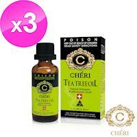 CHERI 澳洲茶樹精油30ml 3入