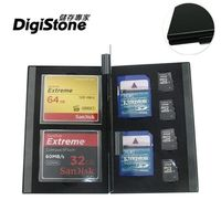 DigiStone 超薄型Slim鋁合金 8片裝雙層多功能記憶卡收納盒(2CF+2SD+4TF)