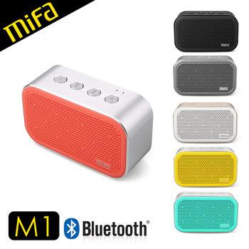 MiFa M1無線藍牙立體聲喇叭