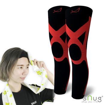 【SNUG運動壓縮系列】運動壓縮全腿套 限量贈送運動腰包(深紅 S/M/L/XL/XXL/3XL)