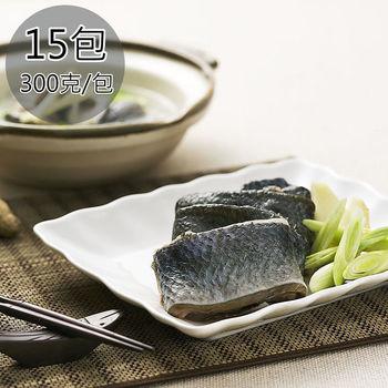 【天和鮮物】無刺帶皮虱目魚條15包〈300g/包〉