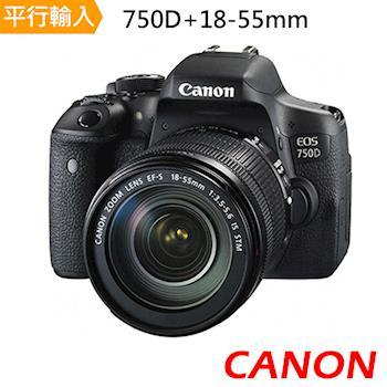 【32G+副電+座充組】Canon EOS 750D+18-55mm STM (平輸中文)
