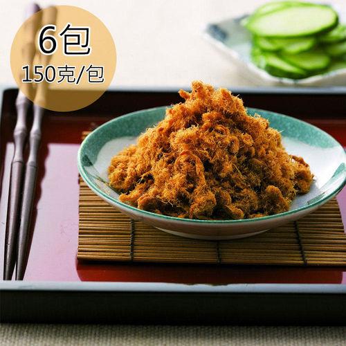 【天和鮮物】海藻豬肉鬆6罐〈150g/包〉
