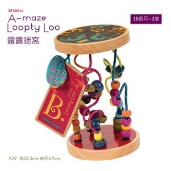 【美國B.Toys感統玩具】露露迷宮