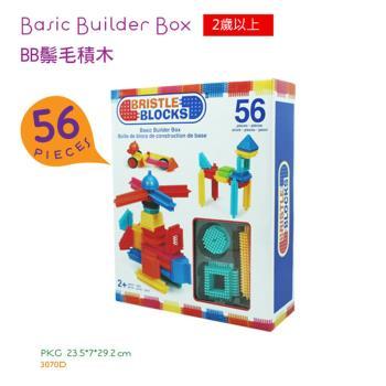 【美國B.Toys感統玩具】Battat系列-BB鬃毛積木(56PCS)
