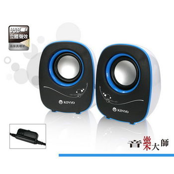【KINYO】夜精靈USB供電迷你喇叭(US-170)