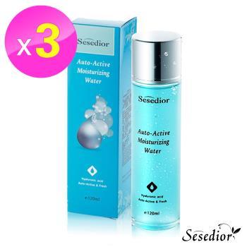Sesedior水母膠原賦活保濕晶露化妝水3瓶