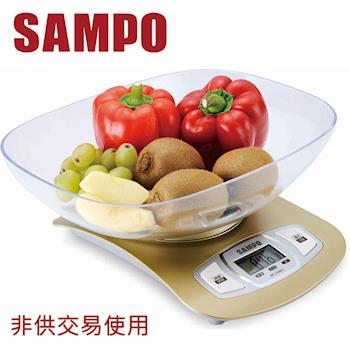 SAMPO聲寶電子式食物料理秤BF-L1405CL(附秤盆)
