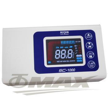 omax智慧型鉛酸電瓶汽機車充電器-sc1000(超值款)