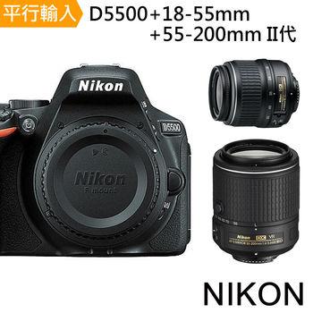【64G+副電+單眼包等】Nikon D5500+18-55mm+55-200mm VRII雙鏡組*(中文平輸)