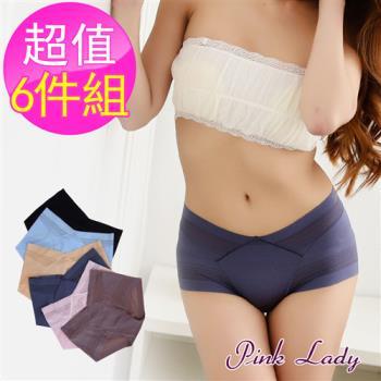 【PINK LADY專區】台灣製~彈力無痕V字低腰包臀內褲6661 (6件組)