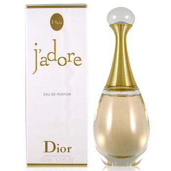 Dior 迪奧 J'adore 真我宣言 香氛 淡香精 50ml