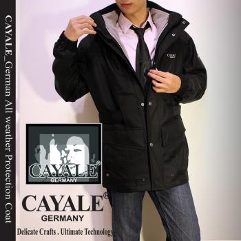 【CAYALE_卡亞利 德國SympaTex 】尊榮頂尖防護 防水透氣機能外套《二件式》