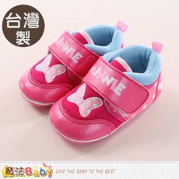 魔法Baby 寶寶鞋 台灣製迪士尼米妮正版超止滑寶寶鞋~sh9913