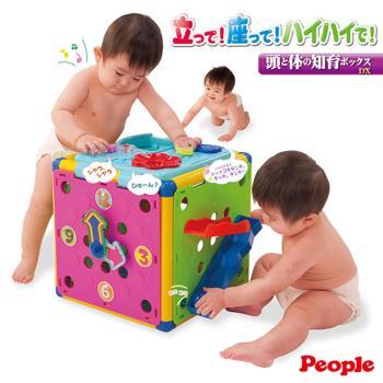 【日本People】新動動腦力體力玩具箱