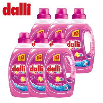 【德國達麗Dalli】全效洗衣精-光采護色1.35L(6入/箱)