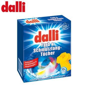 【德國Dalli】神奇洗衣紙(15張/盒)