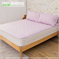 【eyah】純色保潔墊平單式單人2入組(含枕墊*1)-魅力紫