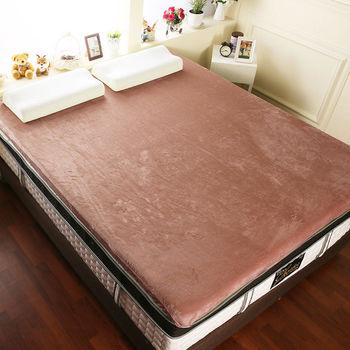 【契斯特】12公分柔暖法蘭絨記憶床墊-雙人5尺-核桃棕