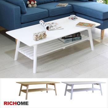 RICHOME 日式收納實木茶几桌-2色