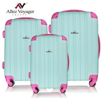 法國奧莉薇閣 20+24+28吋三件組行李箱 ABS輕量硬殼旅行箱 繽紛彩妝系列