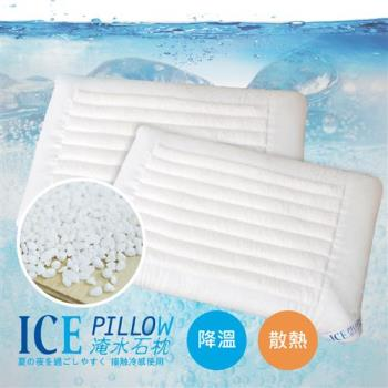 R.Q.POLO  ICE PILLOW  淹水石玉枕 (清涼白玉石頭/枕頭枕芯-1入)