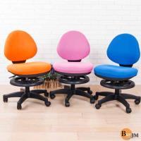 BuyJM 彩色活動式兒童電腦椅(三色可選)/ 兒童椅/ 成長椅