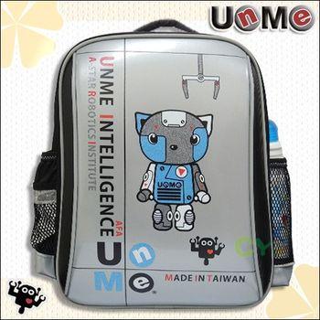 【UnMe】機器人單層後背書包(銀灰色)