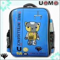 【UnMe】機器人單層後背書包(寶藍色)