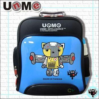【UnMe】機器人多功能後背書包(華麗藍)