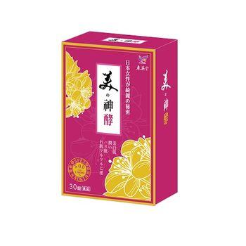 東華堂日本神奇酵素美肌錠-獨