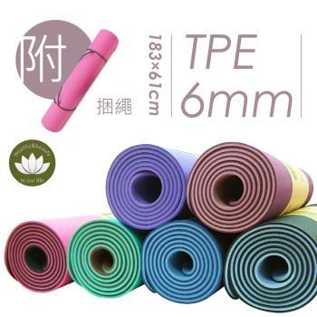 HB Life TPE雙色花紋6mm瑜珈墊(附綁繩)-6色