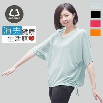 【海夫健康生活館】COOCHAD 寬鬆涼感短袖上衣(女款)