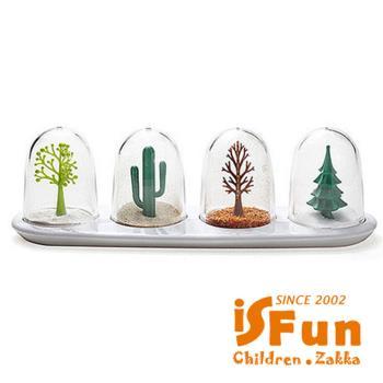 【iSFun】四季變化*造型植物調味罐/4入組