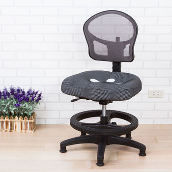 BuyJM 專利3D坐墊加大兒童成長椅/三色可選
