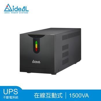 愛迪歐 IDEAL-5715C 在線互動式UPS