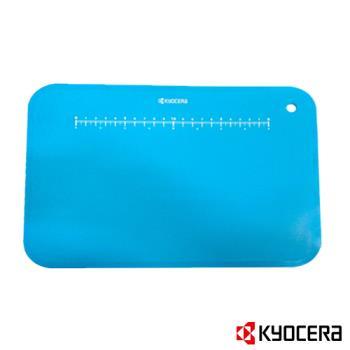 【KYOCERA】日本京瓷抗菌砧板附砧板架(藍)