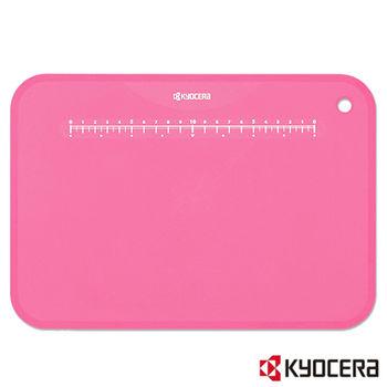 【KYOCERA】日本京瓷抗菌砧板附直立架(粉紅)