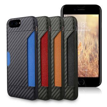 I-SMILE Apple iPhone 7 Plus / i7+ 5.5吋 英豪品味保護殼