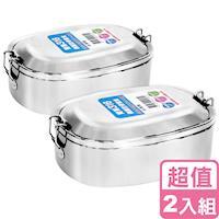 【日本寶馬】316不鏽鋼橢圓型便當盒15cm(超值二入組)TA-S-127-15