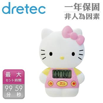 【dretec】Hello Kitty計時器