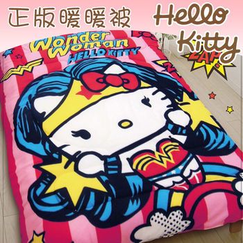 【La Veda】Hello Kitty 超級任務 暖暖被