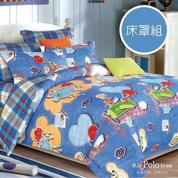 【R.Q.POLO】兔與貓的故事 精梳棉雙人標準五件式床罩組(5X6.2尺)