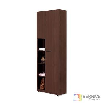 Bernice-伊多2.5尺單門衣櫃