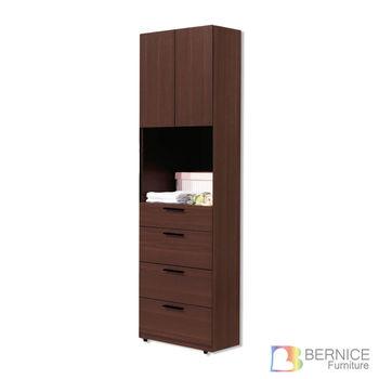 Bernice-伊多2尺四抽衣櫃